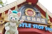 Gelatoni at Shanghai Disney Resort 6 ©Disney