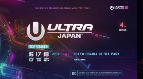 [ウルトラ2017 2日目] 09月17日(日曜日・祝前日) 2017 チケット - Ultrajapan2017 出演者・スケジュール・タイムテーブル