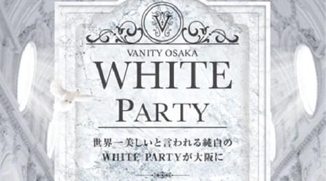 ヴァニティ大阪