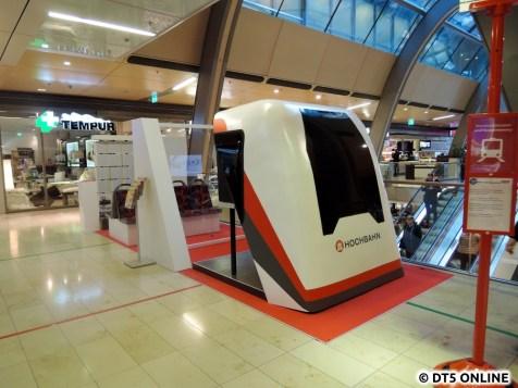 U-Bahn-Simulator im 2. OG