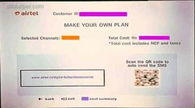 Airtel DTH QR Code Scan: No.1 Method To scan QR code