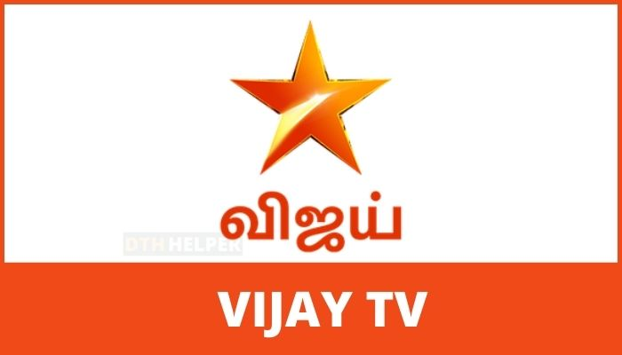 Vijay TV Schedule Today India | Full Day program schedule