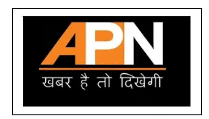 apn news channel number
