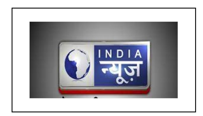 india news Channel number