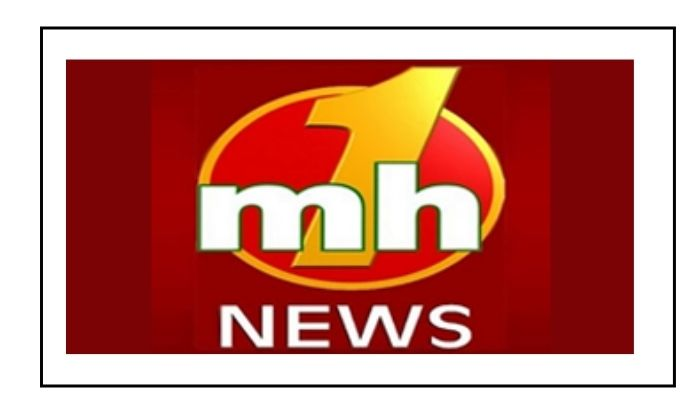 mh1 news channel number