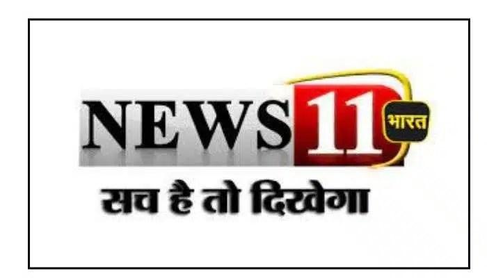 news 11 bharat channel number