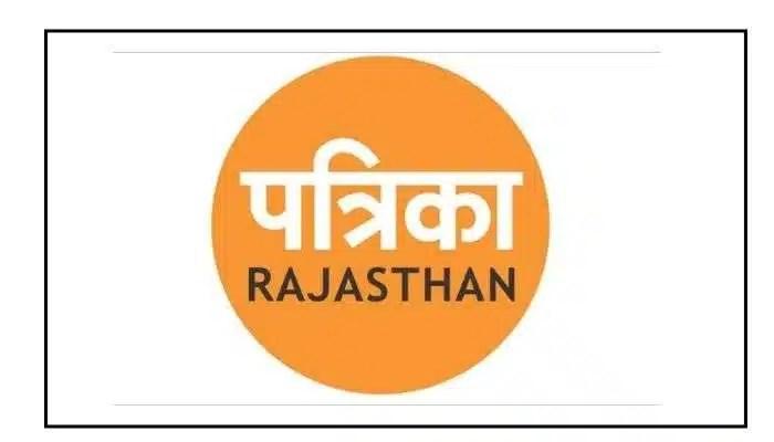 patrika tv rajasthan channel number