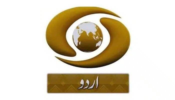 DD Urdu channel number