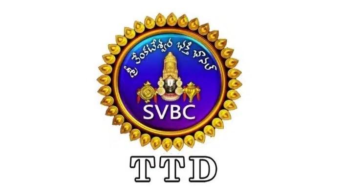 svbc channel number