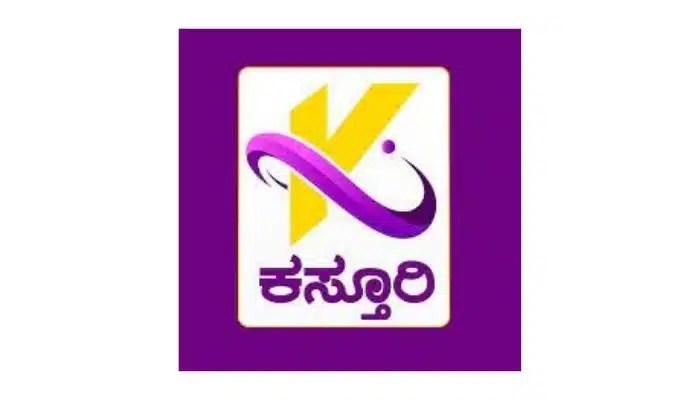 Kasthuri channel number