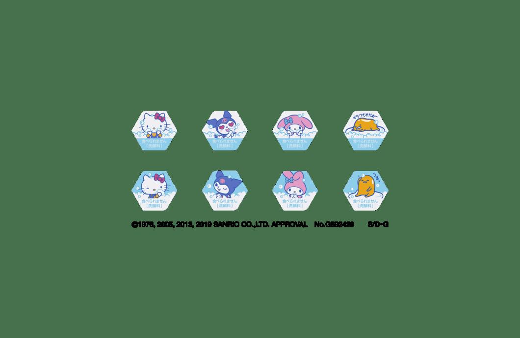 サンリオキャラクターズ デザイン2