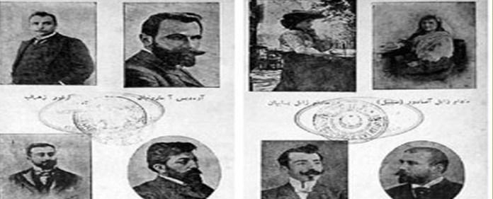 """Neuauflage der """"Kostproben armenischer Literatur"""""""