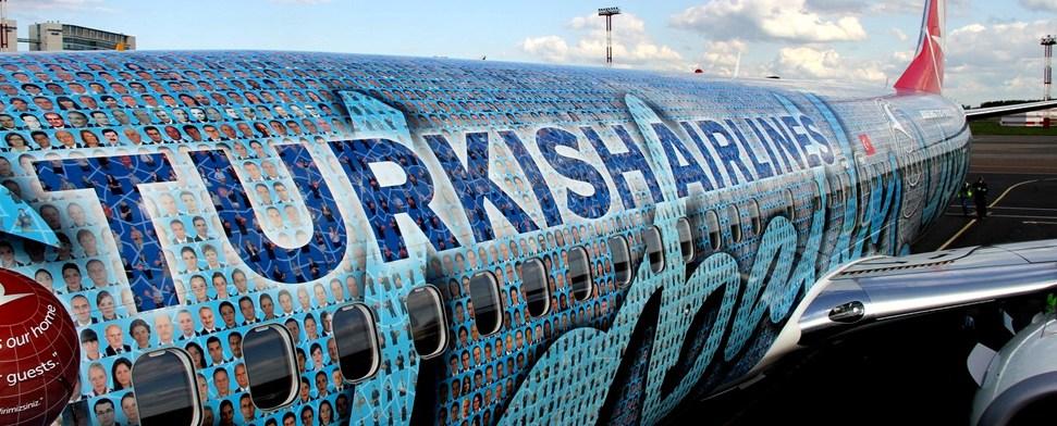 Türkische Luftfahrtgesellschaft plant Flugzeugbau ab 2014