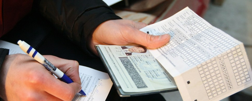 """Unterschriftenaktion der TGB """"Staatsbürgerschaft für Alle"""""""