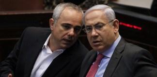 Israel misstraut diplomatischen Fähigkeiten der Türkei