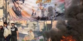 Hisbollah bald auch in Europa auf der Terrorliste