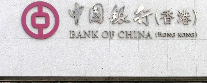 Bank of China dementiert Insolvenz