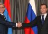 Der armenische Staatspräsident Sersch Sarksyan und der russische Ministerpräsident Dimitri Medwedew am 01.06.2010
