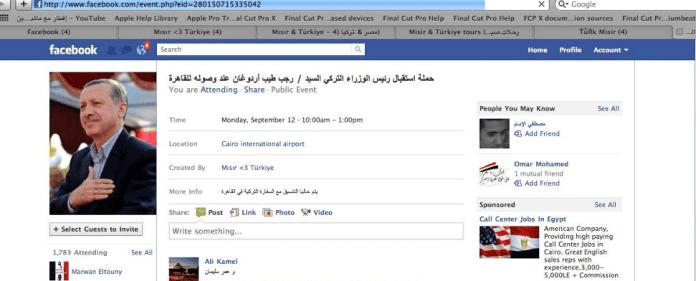 Der türkische Premierminister auf einer ägyptischen Facebook-Seite. In der arabischen Welt genießt der türkische Ministerpräsident einen guten Ruf.