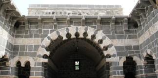 Das Kulturgut befindet sich nun unter der Obhut des neuen Zentrums der Dicle Universität.