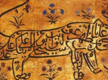 Muharrem – islamisch Neujahr