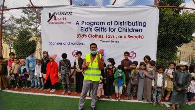 Neben Kindern im Jemen hilft die TTH e.V. auch in Deutschland.