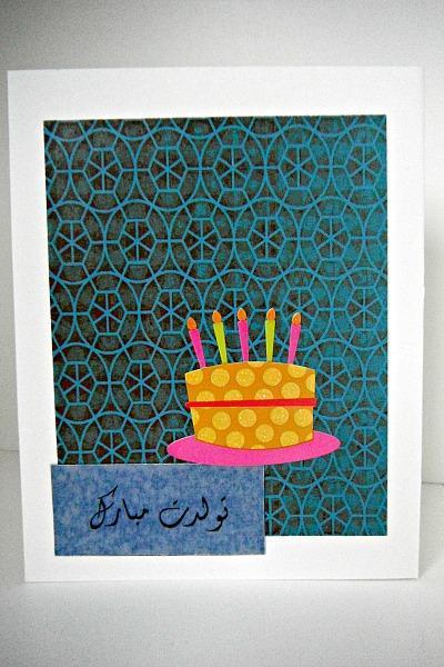 Farsi Birthday Card With Bright Happy Cake On Acraftyarab