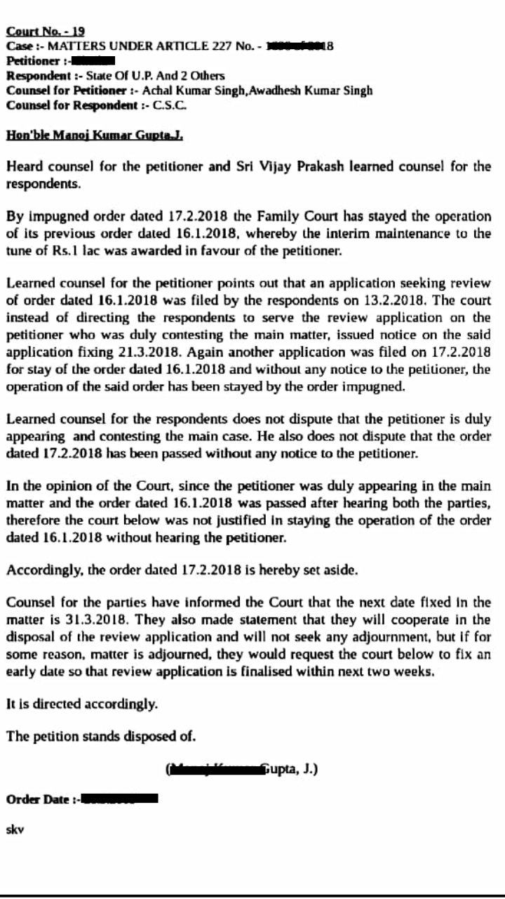 Maintenance of ₹ 1 Lakh to wife | Read order given below! 3