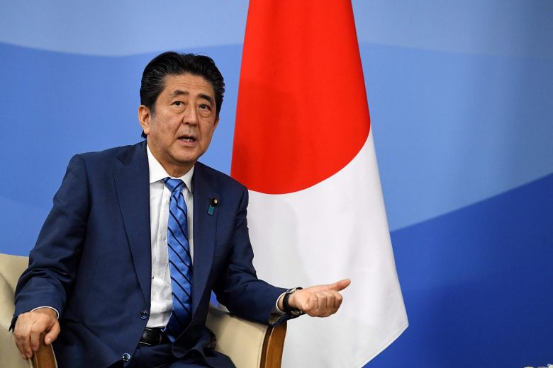 Japan Extends State of Emergency till 31st May 1