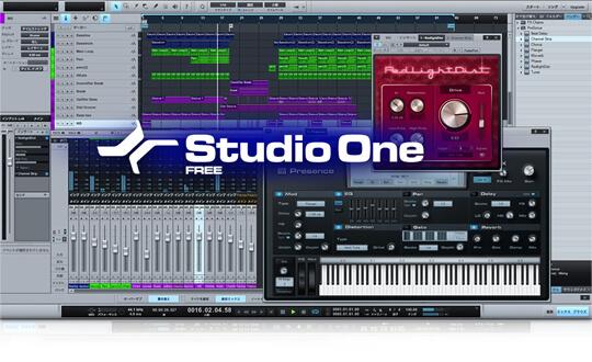 studio-one-free