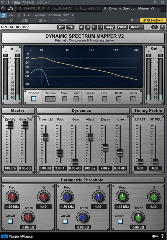 ProAudio DSP:Dynamic Spectrum Mapper v2