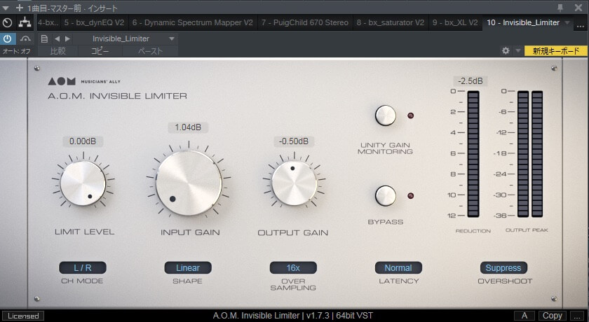 A.O.M:Invisible Limiter