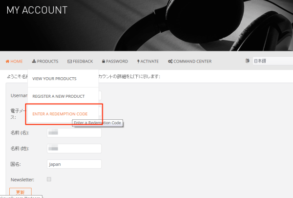 My Account画面