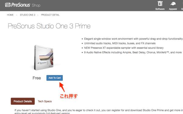 Studio One 3 Prime購入ページ