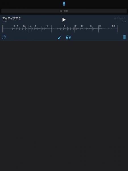 Music Memosのリスト画面に追加された状態