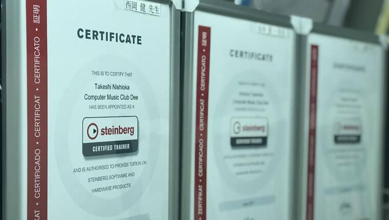 teinberg(スタインバーグ)認定のトレーニングセンター