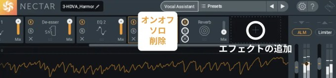 izotope-nectar-3-effect-on-off