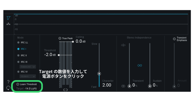 izotope ozone 8 learn threshold maximizer