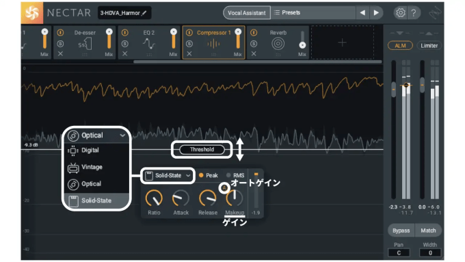 nectar-3-izotope-solid-state-digital-opt-comp