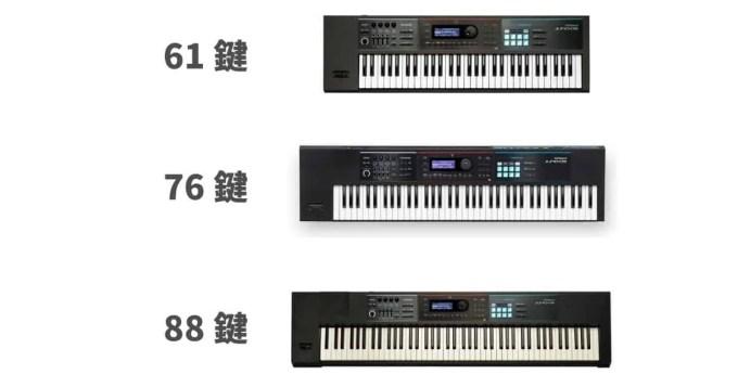 キーボード 61 76 88 鍵盤