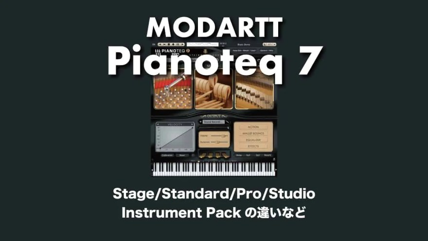 pianoteq-7-thumbnails