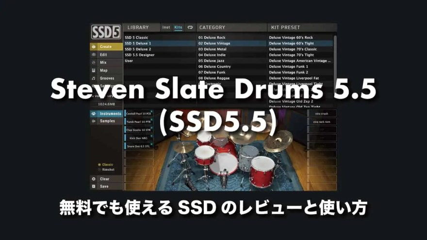 steven-slate-drums-5.5-thumbnails