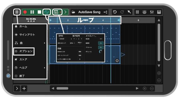 zenbeats-option-loop-metronome