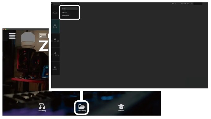 zenbeats-roland-google-drive-microsoft-one-drive