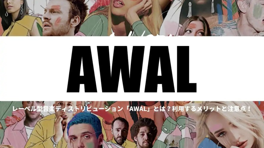 awal-music-distribution
