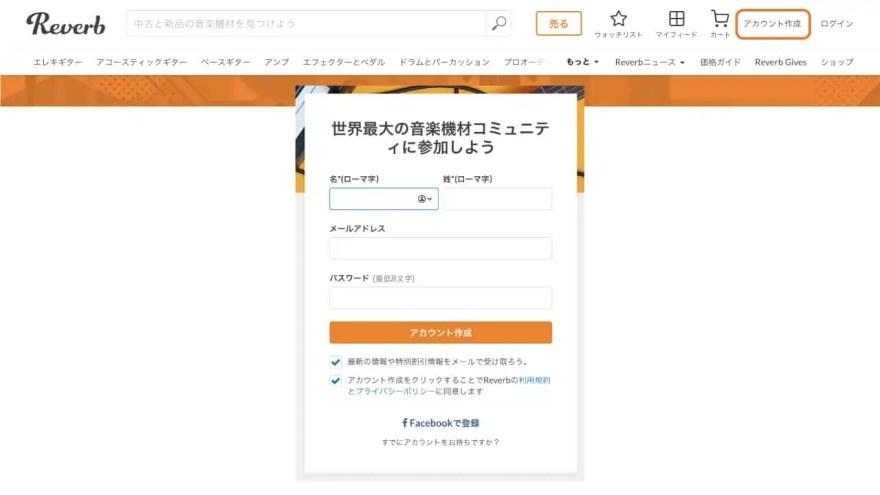 register-reverb.com