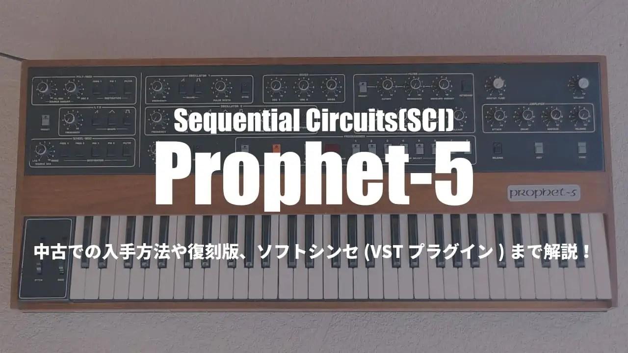 prophet-5-sci-thumbnails