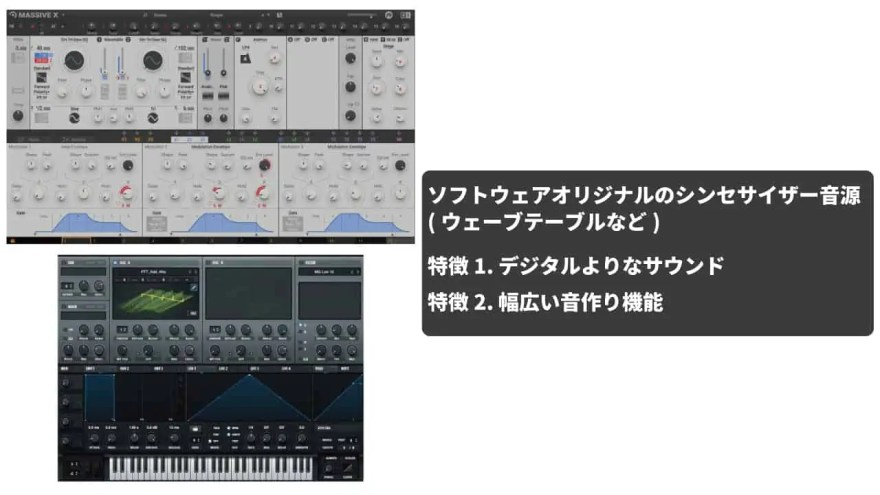 software-synthesizer-original