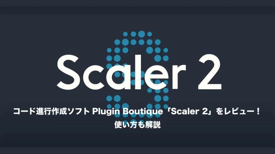 scaler-2-plugin-boutique-thumbnails