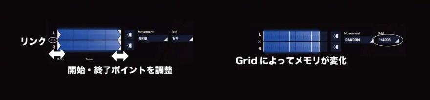 buffer-stutter-edit-2-grid